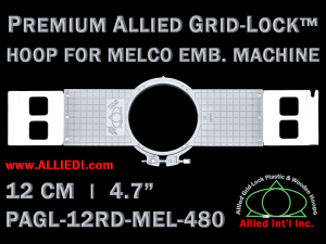 12 cm (4.7 inch) Round Premium Allied Grid-Lock Plastic Embroidery Hoop - Melco 480