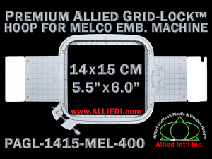 Melco 14 x 15 cm (5.5 x 6 inch) Rectangular Premium Allied Grid-Lock Embroidery Hoop for 400 mm Sew Field / Arm Spacing