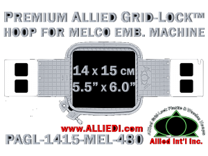 14 x 15 cm (5.5 x 6 inch) Rectangular Premium Allied Grid-Lock Plastic Embroidery Hoop - Melco 480