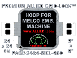 24 x 24 cm (9 x 9 inch) Square Premium Allied Grid-Lock Plastic Embroidery Hoop - Melco 480