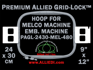24 x 30 cm (9 x 12 inch) Rectangular Premium Allied Grid-Lock Plastic Embroidery Hoop - Melco 480