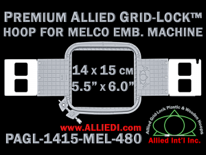 Melco 14 x 15 cm (5.5 x 6 inch) Rectangular Premium Allied Grid-Lock Embroidery Hoop for 480 mm Sew Field / Arm Spacing