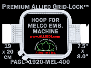 Melco 19 x 20 cm (7.5 x 8 inch) Rectangular Premium Allied Grid-Lock Embroidery Hoop for 400 mm Sew Field / Arm Spacing