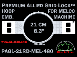 Melco 21 cm (8.3 inch) Round Premium Allied Grid-Lock Embroidery Hoop for 480 mm Sew Field / Arm Spacing