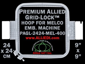 Melco 24 x 24 cm (9 x 9 inch) Square Premium Allied Grid-Lock Embroidery Hoop for 400 mm Sew Field / Arm Spacing
