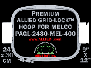 Melco 24 x 30 cm (9 x 12 inch) Rectangular Premium Allied Grid-Lock Embroidery Hoop for 400 mm Sew Field / Arm Spacing