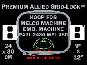 Melco 24 x 30 cm (9 x 12 inch) Rectangular Premium Allied Grid-Lock Embroidery Hoop for 480 mm Sew Field / Arm Spacing