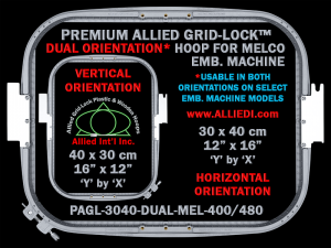 30 x 40 cm (12 x 16 inch) Rectangular Premium Allied Grid-Lock Dual Orientation Plastic Embroidery Hoop - Melco 480 & 400