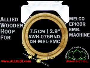 7.5 cm (2.9 inch) Round Double Height Allied Wooden Embroidery Hoop, Double Height - Melco Epicor (EMC) Flat Table
