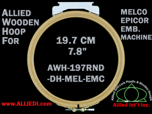19.7 cm (7.8 inch) Round Double Height Allied Wooden Embroidery Hoop, Double Height - Melco Epicor (EMC) Flat Table