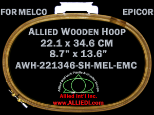 22.1 x 34.6 cm (8.7 x 13.6 inch) Oval Single Height Allied Wooden Embroidery Hoop, Single Height - Melco Epicor (EMC) Flat Table