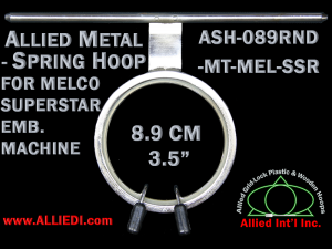 8.9 cm (3.5 inch) Round Allied Metal Embroidery Hoop, Spring Load - Melco Superstar (SSR) Flat Table