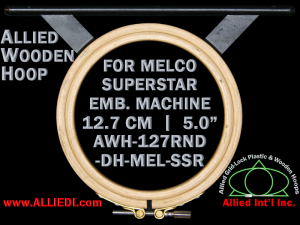 12.7 cm (5.0 inch) Round Allied Wooden Embroidery Hoop, Double Height - Melco Superstar (SSR) Flat Table
