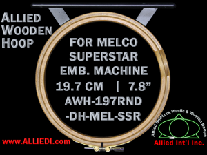 19.7 cm (7.8 inch) Round Allied Wooden Embroidery Hoop, Double Height - Melco Superstar (SSR) Flat Table