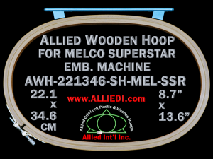 22.1 x 34.6 cm (8.7 x 13.6 inch) Oval Allied Wooden Embroidery Hoop, Single Height - Melco Superstar (SSR) Flat Table
