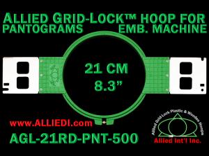 21 cm (8.3 inch) Round Allied Grid-Lock Plastic Embroidery Hoop - Pantograms 500