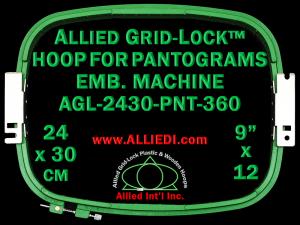 24 x 30 cm (9 x 12 inch) Rectangular Allied Grid-Lock Plastic Embroidery Hoop - Pantograms 360