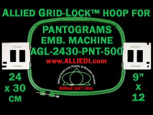 24 x 30 cm (9 x 12 inch) Rectangular Allied Grid-Lock Plastic Embroidery Hoop - Pantograms 500