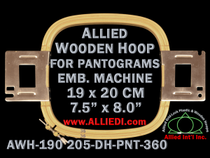 19.0 x 20.5 cm (7.5 x 8.1 inch) Rectangular Allied Wooden Embroidery Hoop, Double Height - Pantograms 360