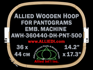 36.0 x 44.0 cm (14.2 x 17.3 inch) Rectangular Allied Wooden Embroidery Hoop, Double Height - Pantograms 500