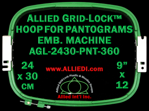 24 x 30 cm (9 x 12 inch) Rectangular Allied Grid-Lock Plastic Embroidery Hoop - Pantograms 360