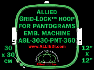 30 x 30 cm (12 x 12 inch) Square Allied Grid-Lock Plastic Embroidery Hoop - Pantograms 360 - Allied May Substitute this with Premium Version Hoop