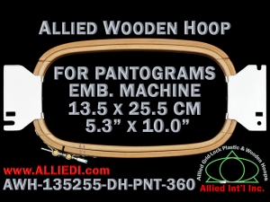 13.5 x 25.5 cm (5.3 x 10.0 inch) Rectangular Allied Wooden Embroidery Hoop, Double Height - Pantograms 360