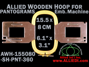 15.5 x 8.0 cm (6.1 x 3.1 inch) Rectangular Allied Wooden Embroidery Hoop, Single Height - Pantograms 360