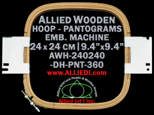 24.0 x 24.0 cm (9.4 x 9.4 inch) Rectangular Allied Wooden Embroidery Hoop, Double Height - Pantograms 360
