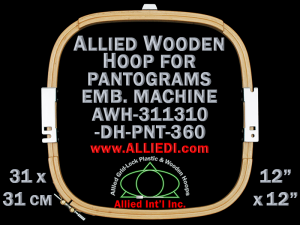 31.1 x 31.0 cm (12.2 x 12.2 inch) Rectangular Allied Wooden Embroidery Hoop, Double Height - Pantograms 360