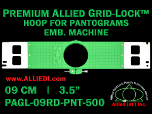 9 cm (3.5 inch) Round Premium Allied Grid-Lock Plastic Embroidery Hoop - Pantograms 500