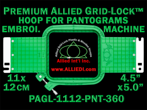 11 x 12 cm (4.5 x 5 inch) Rectangular Premium Allied Grid-Lock Plastic Embroidery Hoop - Pantograms 360
