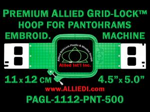 11 x 12 cm (4.5 x 5 inch) Rectangular Premium Allied Grid-Lock Plastic Embroidery Hoop - Pantograms 500