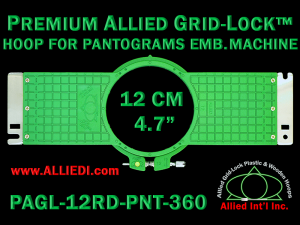 12 cm (4.7 inch) Round Premium Allied Grid-Lock Plastic Embroidery Hoop - Pantograms 360
