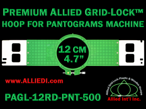 12 cm (4.7 inch) Round Premium Allied Grid-Lock Plastic Embroidery Hoop - Pantograms 500