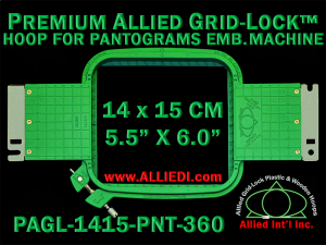 14 x 15 cm (5.5 x 6 inch) Rectangular Premium Allied Grid-Lock Plastic Embroidery Hoop - Pantograms 360