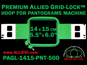 14 x 15 cm (5.5 x 6 inch) Rectangular Premium Allied Grid-Lock Plastic Embroidery Hoop - Pantograms 500