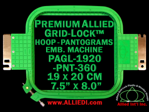 19 x 20 cm (7.5 x 8 inch) Rectangular Premium Allied Grid-Lock Plastic Embroidery Hoop - Pantograms 360