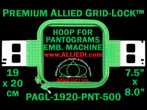 19 x 20 cm (7.5 x 8 inch) Rectangular Premium Allied Grid-Lock Plastic Embroidery Hoop - Pantograms 500