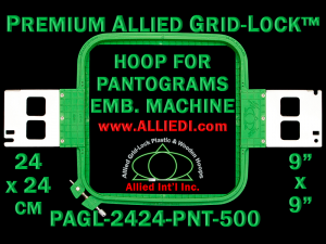 24 x 24 cm (9 x 9 inch) Square Premium Allied Grid-Lock Plastic Embroidery Hoop - Pantograms 500
