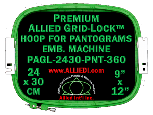 24 x 30 cm (9 x 12 inch) Rectangular Premium Allied Grid-Lock Plastic Embroidery Hoop - Pantograms 360