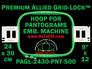 24 x 30 cm (9 x 12 inch) Rectangular Premium Allied Grid-Lock Plastic Embroidery Hoop - Pantograms 500