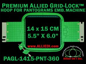 14 x 15 cm (5.5 x 6 inch) Rectangular Premium Allied Grid-Lock Plastic Embroidery Hoop - Pantograms 360