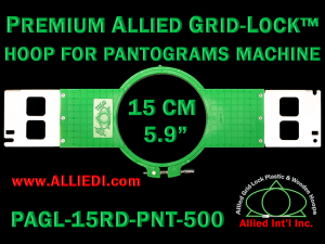 15 cm (5.9 inch) Round Premium Allied Grid-Lock Plastic Embroidery Hoop - Pantograms 500