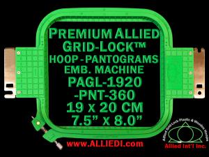 19 x 20 cm (7.5 x 8 inch) Rectangular Premium Allied Grid-Lock Plastic Embroidery Hoop - Pantograms 360