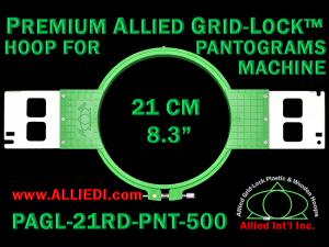 21 cm (8.3 inch) Round Premium Allied Grid-Lock Plastic Embroidery Hoop - Pantograms 500