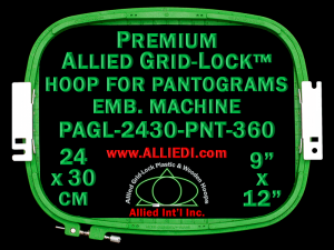 24 x 30 cm (9 x 12 inch) Rectangular Premium Allied Grid-Lock Plastic Embroidery Hoop - Pantograms 360