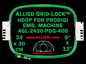 24 x 30 cm (9 x 12 inch) Rectangular Allied Grid-Lock Plastic Embroidery Hoop - Prodigi 400