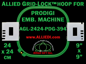 24 x 24 cm (9 x 9 inch) Square Allied Grid-Lock Plastic Embroidery Hoop - Prodigi 394