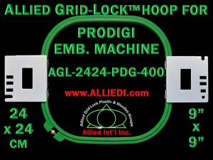 24 x 24 cm (9 x 9 inch) Square Allied Grid-Lock Plastic Embroidery Hoop - Prodigi 400